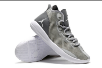 Men Jordan Reveal Silver Grey White Shoes